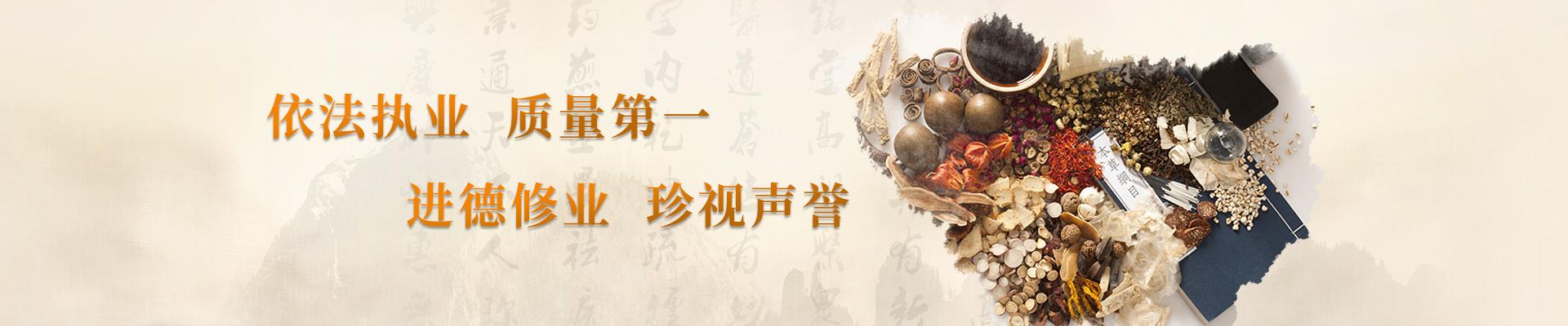 江西执业药师考试合格分数线_江西执业药师考试成绩_江西执业药师报名条件