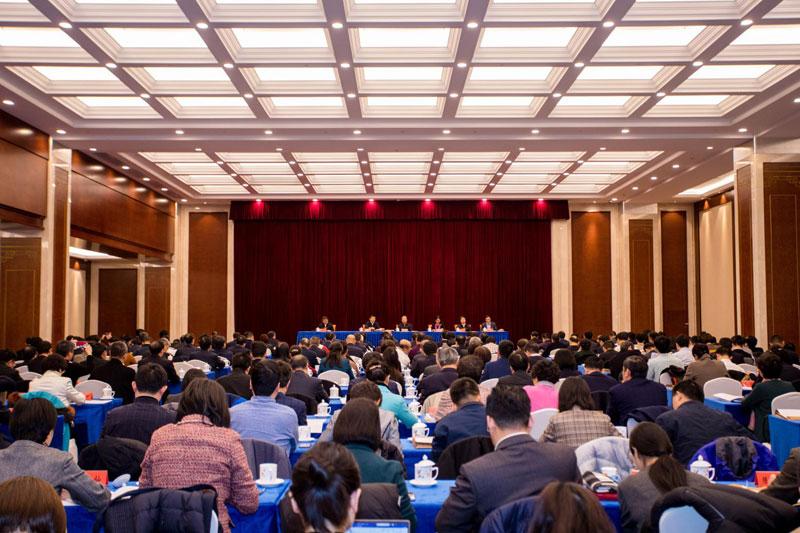 2020年全国中医药局长会议召开