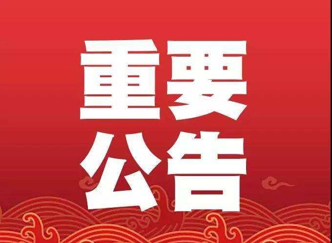 江西省人民政府关于同意建立江西省中医药工作联席会议制度的批复