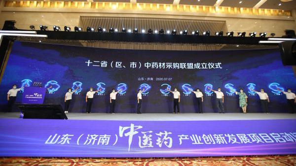 中医药产业高速发展:全国首个省际中药材采购联盟成立