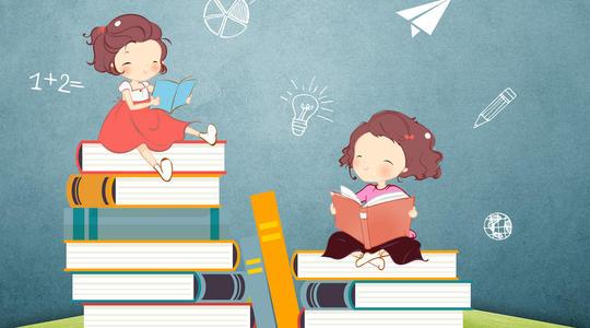 2020年成人高考数学考试大纲辅导