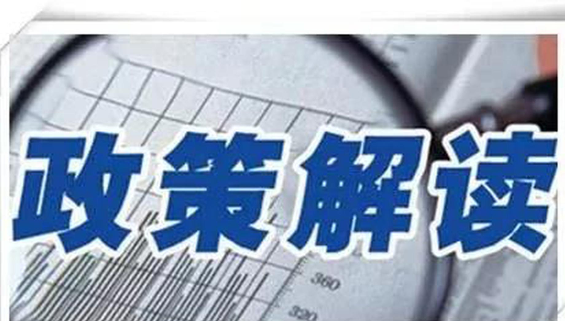江西省2020年成人高考招生录取时间和录取照顾政策