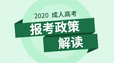 江苏省对于退役士兵申报免试入学政策须知