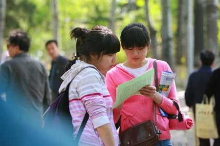 2019年河北成人高考录取分数线