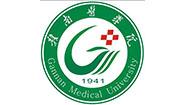 赣南医学院2020年成人教育招生简章