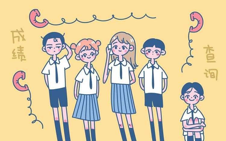 2019年甘肃成人高考成绩查询入口:甘肃省教育考试院