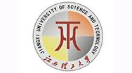 江西理工大学2020年成考招生简章