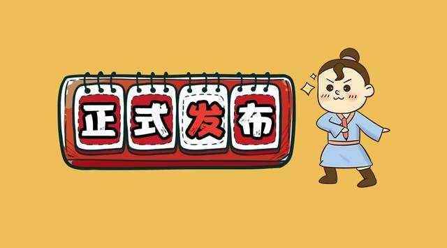 2020年河北省承德成人高考报名时间