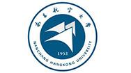 2020年南昌航空大学成人高考招生简章