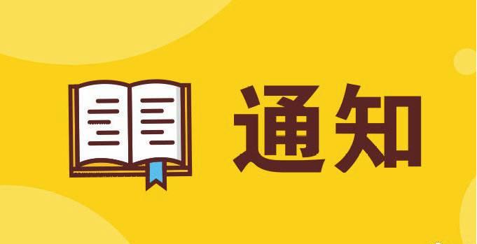 通知!江西省2020高起本录取查询及录取征集志愿公布