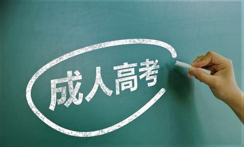 2017年海南成人高考录取查询时间12月