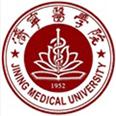 济宁医学院