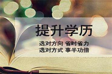 2019年海南成人高考成绩查询时间:11月25日