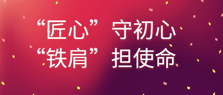 """""""匠心""""守""""初心"""" """"铁肩""""担""""使命""""——益小书教育开展师德师风培训课"""