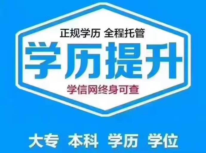 关于印发《江西省普通高等学校本科学分制管理办法》的通知